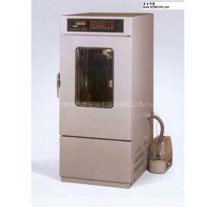 供应恒温恒湿箱 型号:GY1-LRH150HS