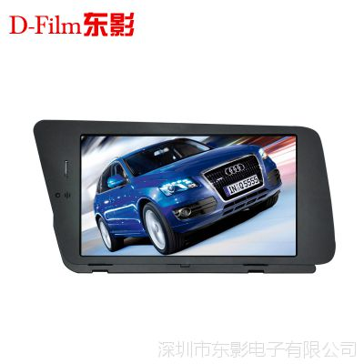 全国热销东影品牌奥迪Q5车载DVD导航仪 Q5车载GPS导航