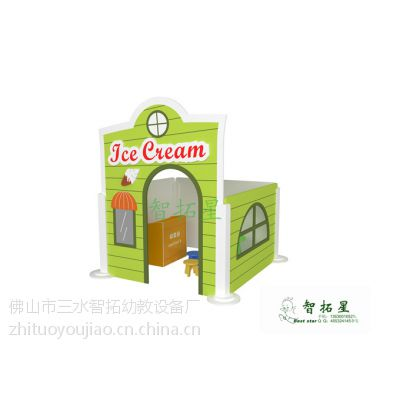 供应幼儿园角色游戏扮演平台超市餐厅宝贝居候机楼志愿者厨房娃娃家