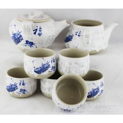 供应功夫茶具 8头活陶福气壶百福白茶具 精品茶具套装