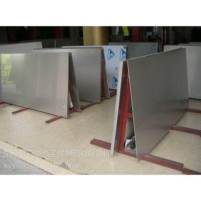 5A41铝合金棒材 东莞5A41铝板价格