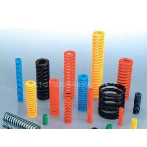供应天津弹簧、弹簧供应信息,天津动力盛世弹簧厂供应天津弹簧、弹簧_机械弹簧.