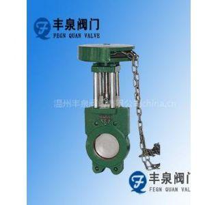 供应Z73X链轮式浆液阀,丰泉铸铁浆液阀