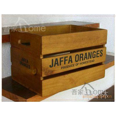 杂货收纳框批发 收纳桶批发 木质收纳框 书籍收纳框 化妆品收纳盒