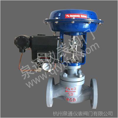 微小流量气动薄膜单座调节阀 精小型气动薄膜调节阀图片