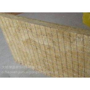 供应河北哪里有卖插丝钢丝网岩棉板@钢丝网岩棉板价格