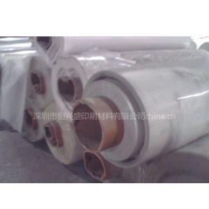 供应PET胶片,PVC胶片,APET胶片,进口透明胶片
