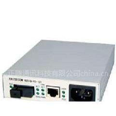 供应THENBERV千兆光纤收发器杭州光纤收发器