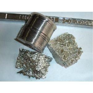 供应东莞高价回收含银锡块、锡条、锡线、锡渣、过期锡膏13763273568