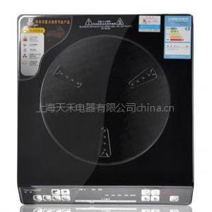 供应天禾电磁高频灶 2011年新款 C19-330C 一级能效