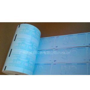 供应广州厂家热敏纸、热敏纸印刷、空白热敏纸