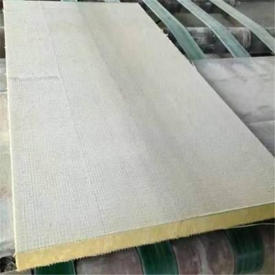 供应保温岩棉板价格/外墙保温岩棉板价格报价