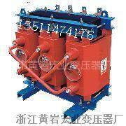 供应SC9(10)-10/10/0.4价格10KVA全铜配电变压器厂家