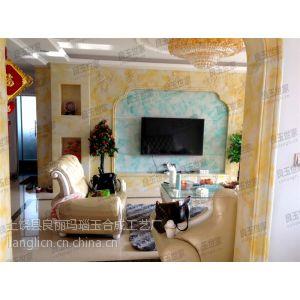 供应供应电视柜 玉石电视柜 雕花电视柜