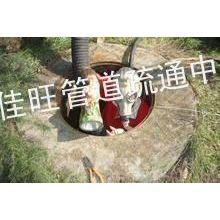 供应北京市台湖管道疏通公司63257306北京市的管道清洗 抽粪服务公司