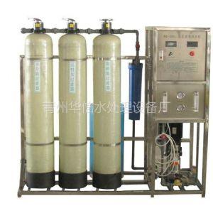 供应临沂反渗透设备 反渗透设备规格 反渗透设备价格