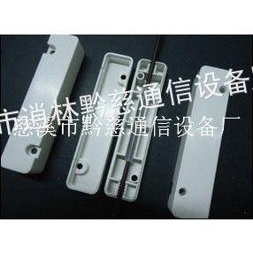 供应皮线光缆保护盒,【塑料光纤保护熔接盒】慈溪厂家