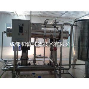 成都和诚供应速溶茶提取精制膜分离浓缩设备