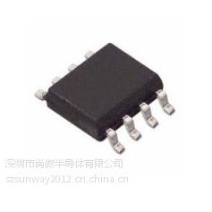 供应HT3540--低成本电子烟充电器方案