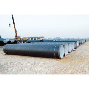 供应河北3PE防腐钢管厂家