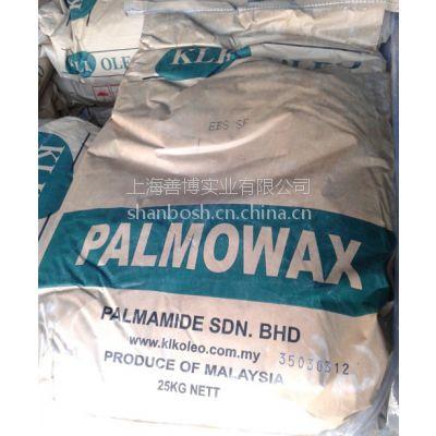 供应分散剂/马来西亚EBS-SF 润滑剂 颜料扩散剂