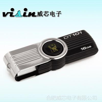 批发联保正品金士顿DT101G2优盘金属旋转USB创意U盘足量五年保固
