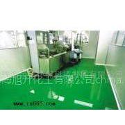 供应环氧硬化耐磨地板,耐磨地坪,地坪漆