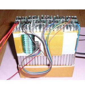 供应20AH  12V  高容量锂电池组