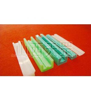 供应超高分子量聚乙烯导轨(UHMW-PE)滑块/滑轨/导向件/耐磨条/垫片