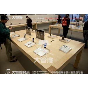 供应新款苹果体验桌 木纹苹果开放式体验台/移动靠墙高柜热卖