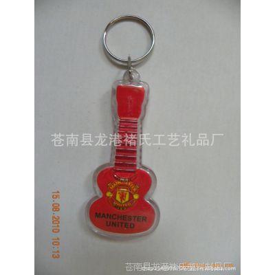 厂家直销/定制批发/ 混批/低价、 创意吉他型 短袖钥匙扣