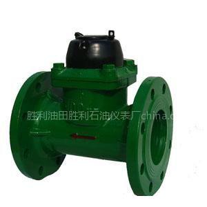 供应LCG-S矿用高压水表