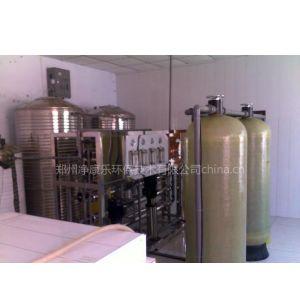 供应3t纯净水设备、3t水厂设备、3t/hro反渗透设备 3t单机纯水设备一级净化水设备