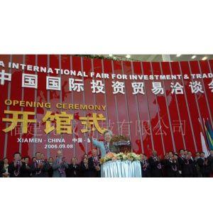 供应庆典开幕舞台演出