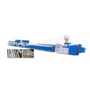 供应PVC阴阳角线生产线