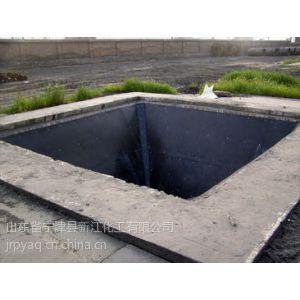 供应新江化工超高分子量聚乙烯煤仓衬板比重轻不吸水用品质说话