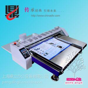 电动压痕机 自动压痕机 电动压虚线机 数字压痕机YH660
