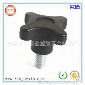 供应60mm-1/2牙家具塑胶十字旋钮/机械调节旋钮/医疗设备十字型旋钮