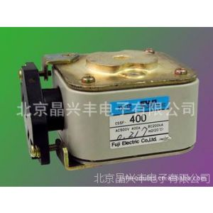 供应专业低价销售富士快速熔断器CS5F-400
