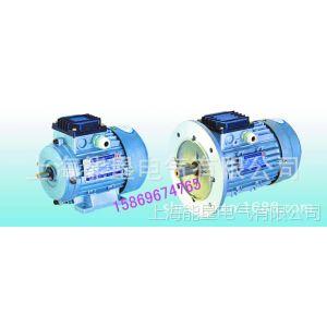 供应MS801-2-0.75KW减速机专用铝壳三相异步电动机