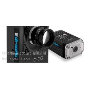 供应优势销售DI-SORIC光电开关-赫尔纳(大连)公司