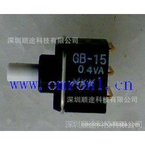 供应超微型轻触按键开关SMT轻触尺寸6mm贴片轻触开关NKK开关G3B-15