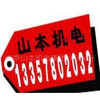 鹤贺电机抵抗计13357802032刘先生