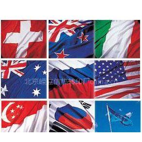 供应北京专业印制彩旗,双面透旗帜,热转印旗帜