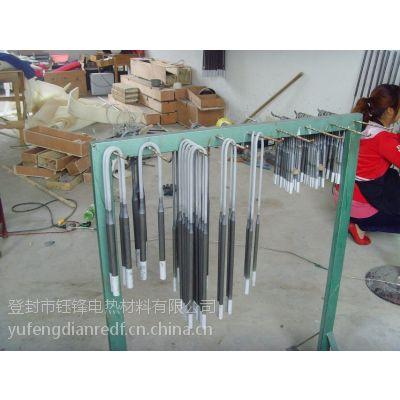 供应U型W型硅钼棒元件价格