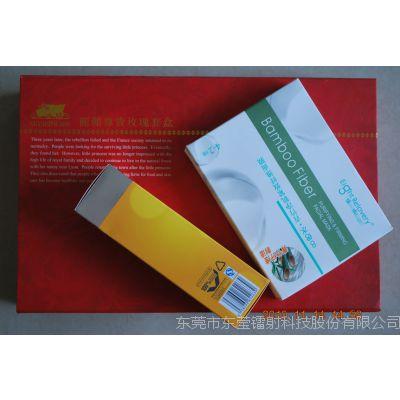 供应自主研发高档纸盒烫金纸 纸张烫金纸厂家