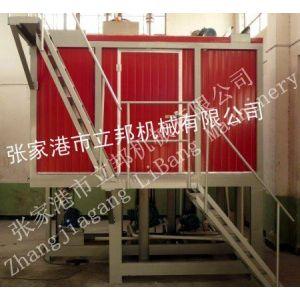 供应冷冻磨粉机,低温磨粉机,深冷磨粉机