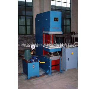 供应鄂式平板硫化机,橡胶接头机,大型鄂式硫化机