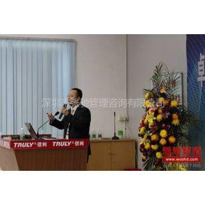 供应广州6sigma培训|广州6sigma咨询公司