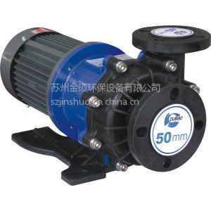 供应世博磁力泵 化工磁力泵 微型磁力泵 耐酸碱磁力泵 氟塑料磁力泵